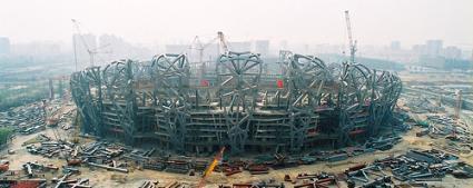 Construción do estadio